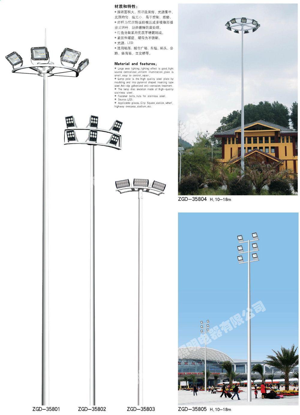 k8凱發真人版照明的小編整理出來關於路燈的分類知識