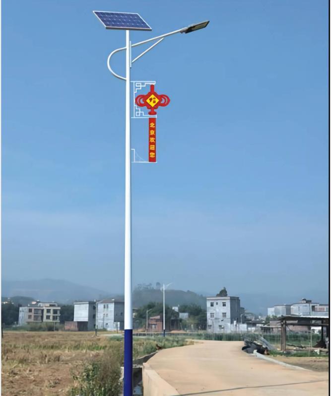 太阳能路灯-----BXZM018