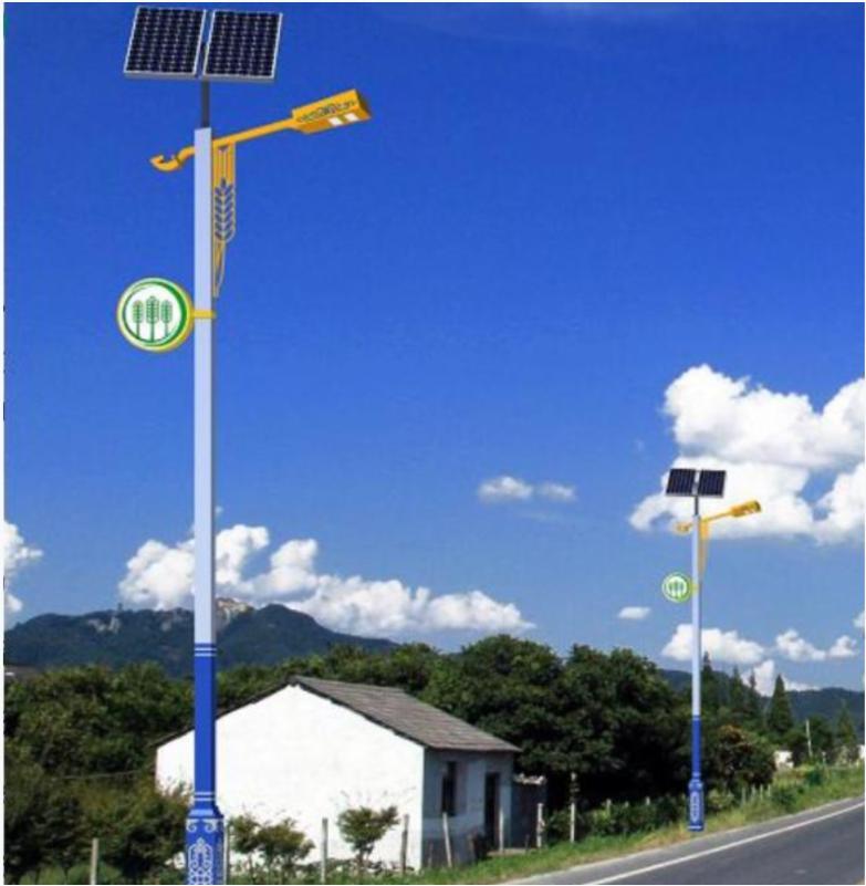 太阳能路灯-----BXZM025