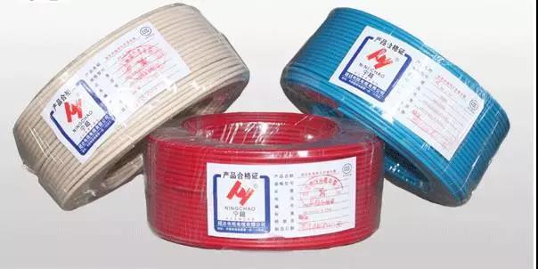 陕西耐火电缆厂家