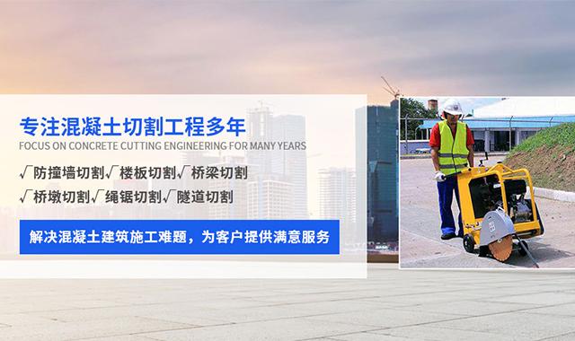 成都明俊辉建筑工程有限公司