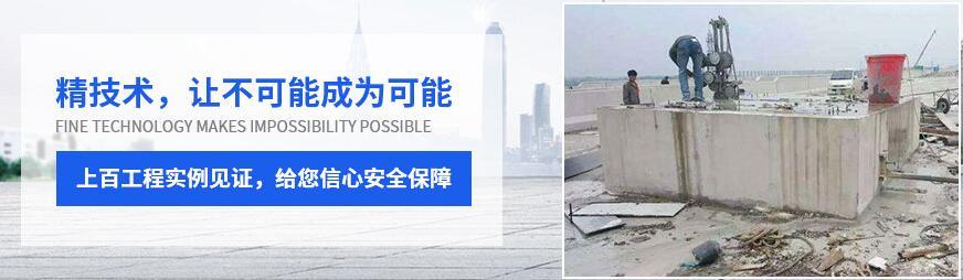 成都明俊辉建筑工程