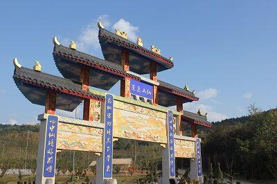 太乙仙山植物园官网