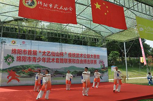 """2019年绵阳市首届""""太乙仙山杯""""武术大赛"""