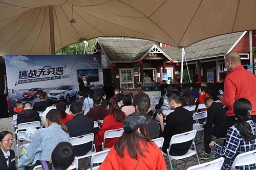 东风标致科技驾控城市排位赛(第3季)活动在园区举行