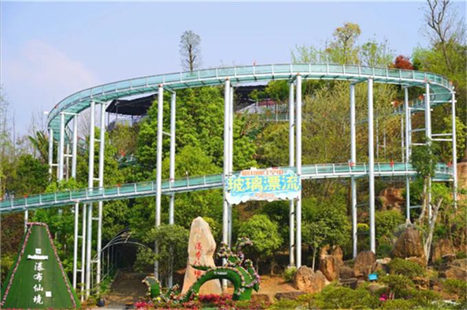 太乙仙山植物园-玻璃漂流
