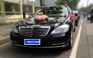 杨先生婚礼租车