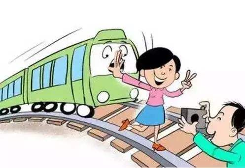危害铁路安全的行为再铁路上是严禁禁止的