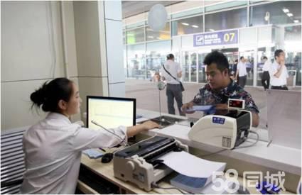 襄阳人才招聘---航空票务直签岗位