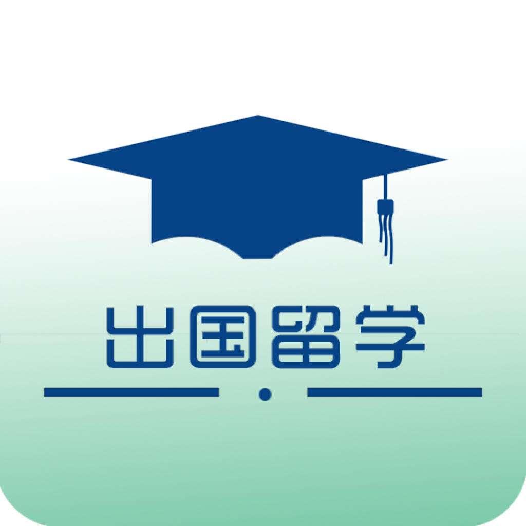 襄阳出国留学服务