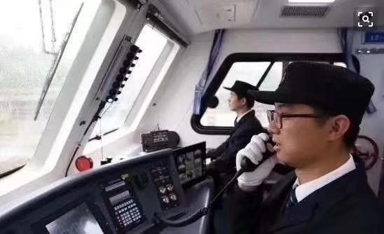 襄阳招生—铁路轨道车司机