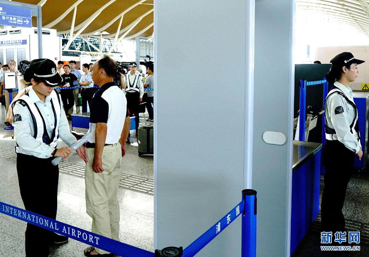 襄阳人才招聘—武汉机场安检