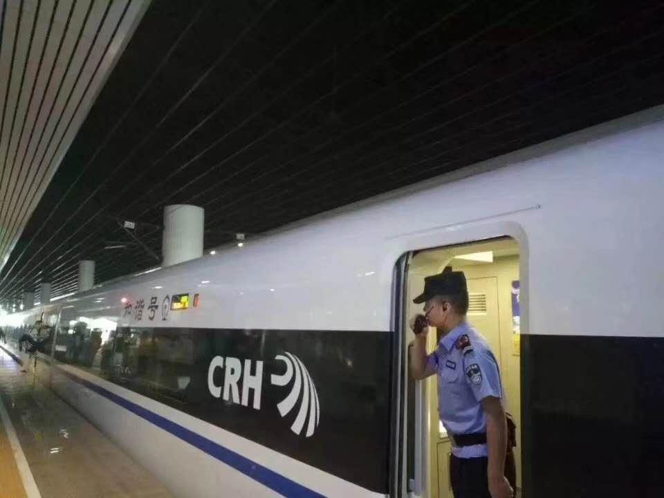 全部要男孩 5险一金  上海铁路局等动车段动车检修所招聘简章