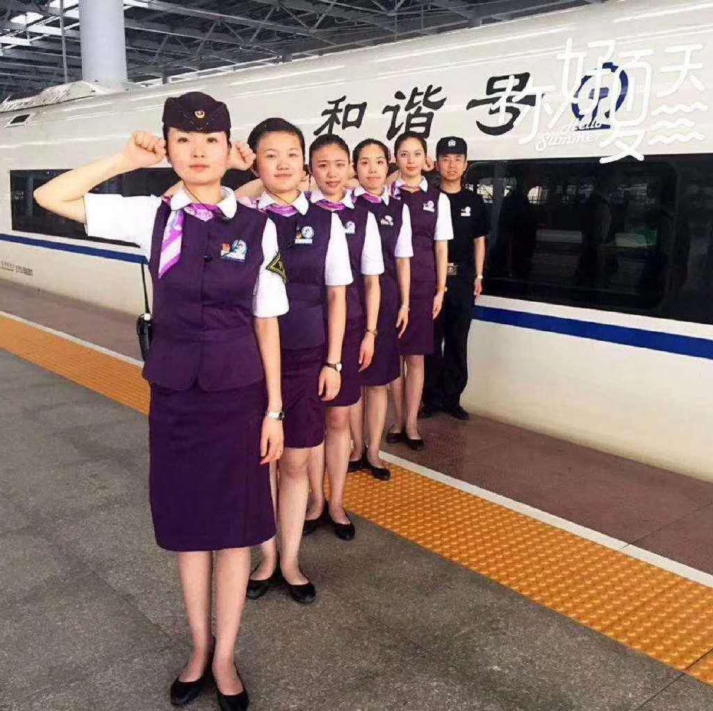 北京铁路局北京客运段、高铁普列乘务员《近期面试》