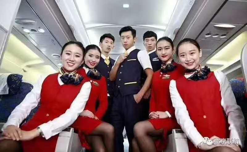 ????广铁集团广州客运段招聘春运实习列车员