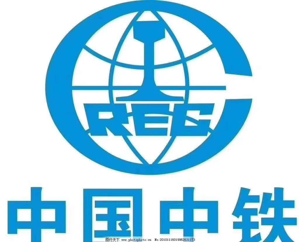 中国中铁直签(本科可操作在编)2021年招聘开始!名额有限,速度报名!