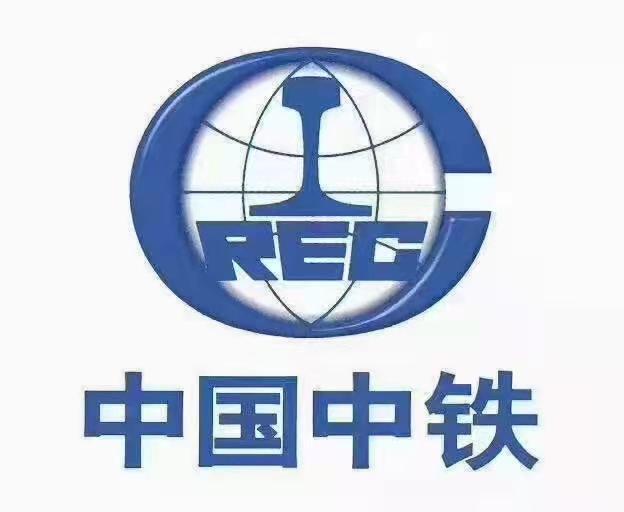 ?中铁股份有限总公司, ?招聘条件: