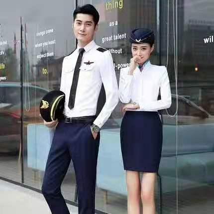招聘(空姐,空少,安全员)