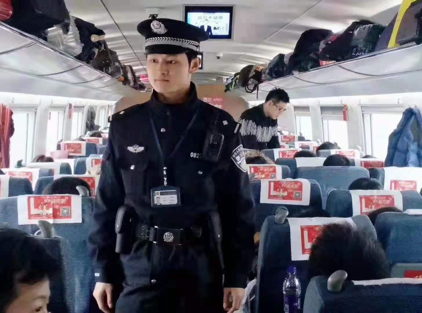 京哈线高铁动车随车安全员招聘20人