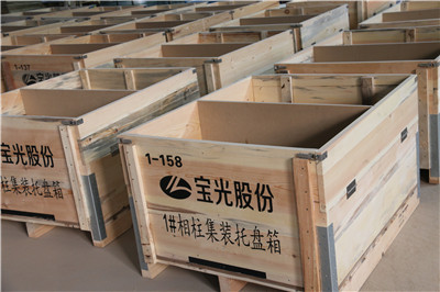 宝鸡木质包装箱厂家