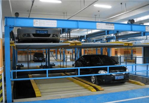 负一正二升降横移机械停车设备