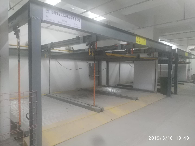西安立體車庫