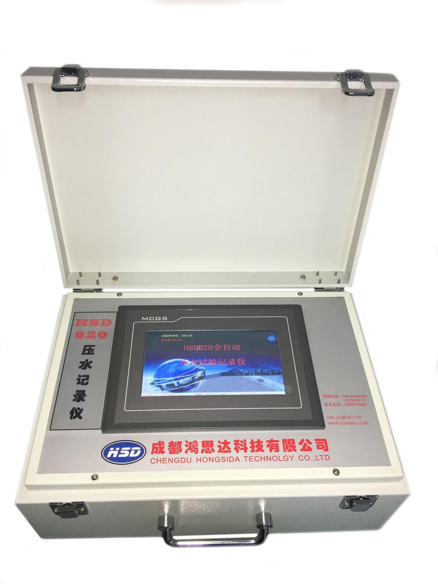 HSD-620压水试验记录仪