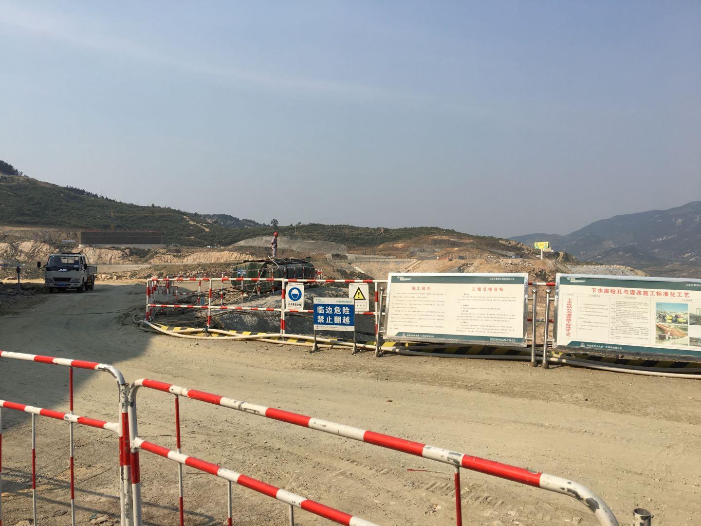 山东沂蒙抽水蓄能水电站施工现场