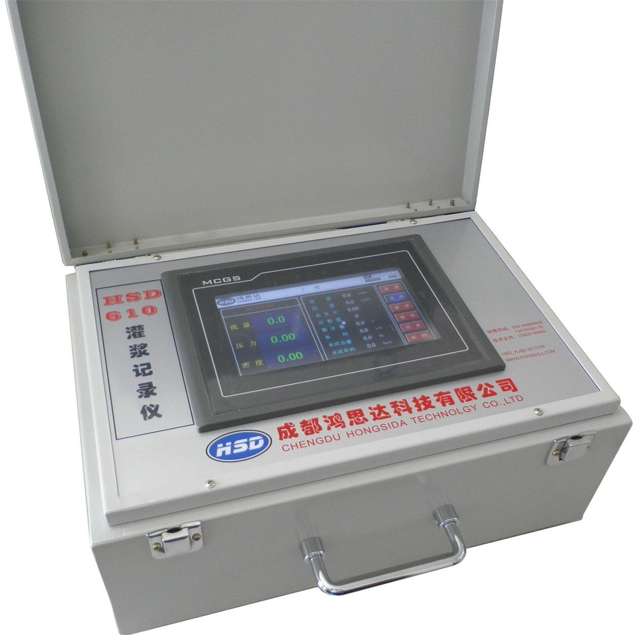 解析成都灌浆自动记录仪之化学灌浆方法的应用