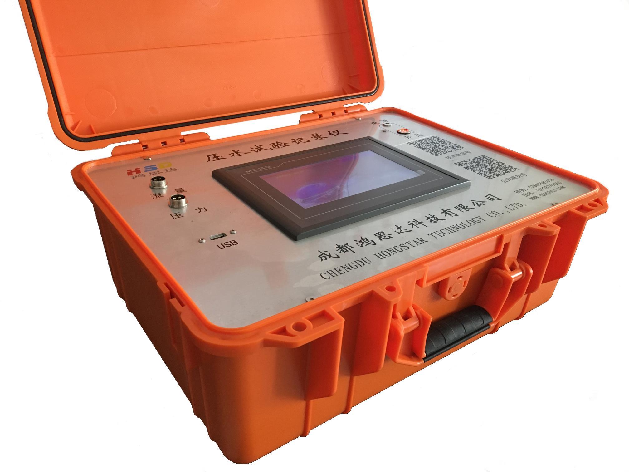 成都压浆记录仪