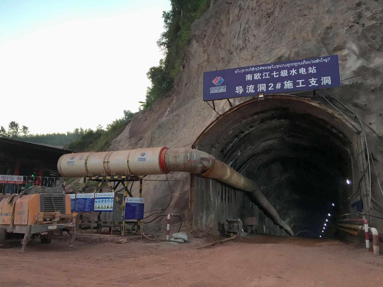 老挝南欧江七级水电站