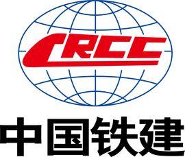 中国铁建股份有限公司