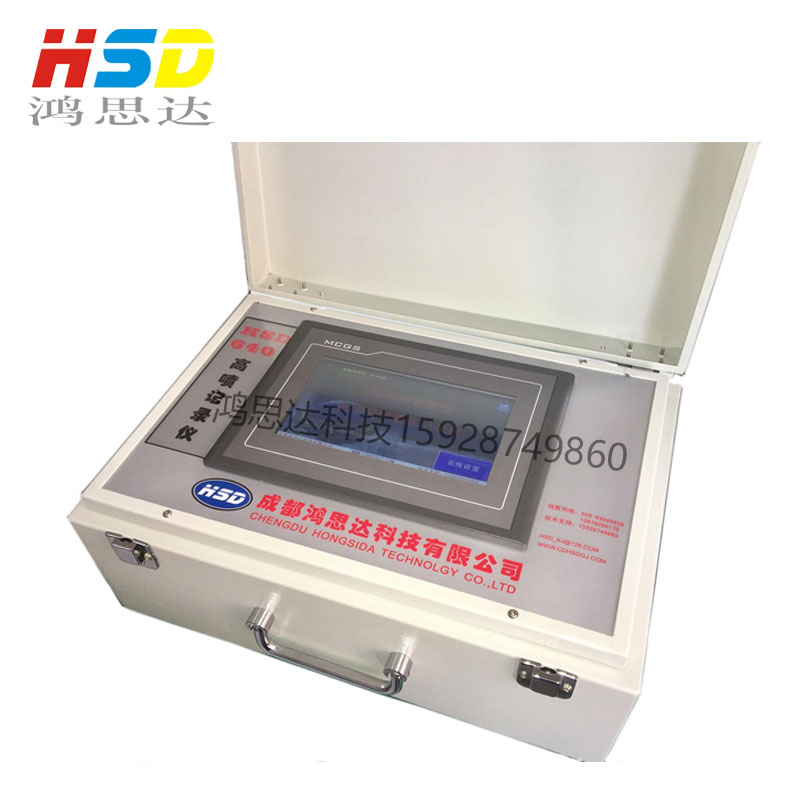 HSD640高喷灌浆记录仪