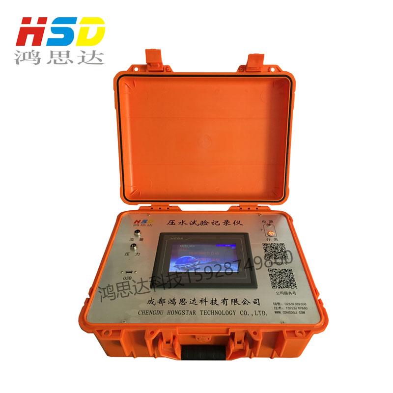 HSD620D野外压水试验记录仪