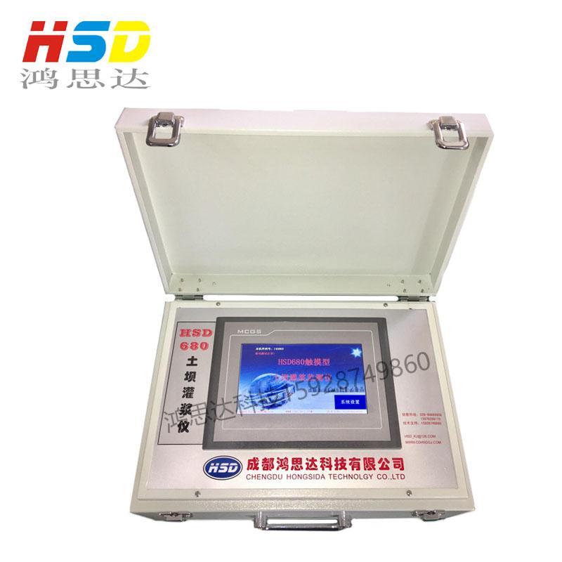 HSD680土坝灌浆记录仪