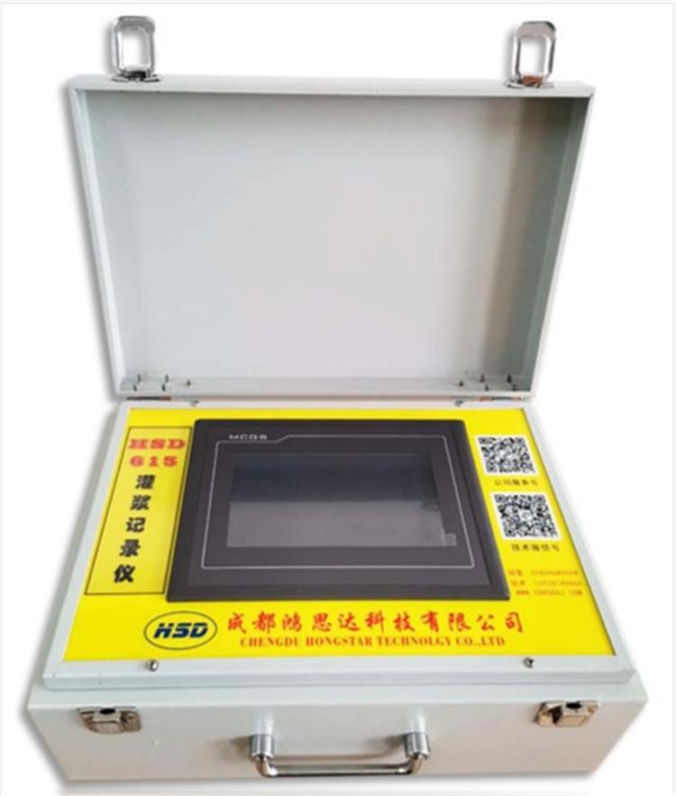 HSD615云灌浆记录仪