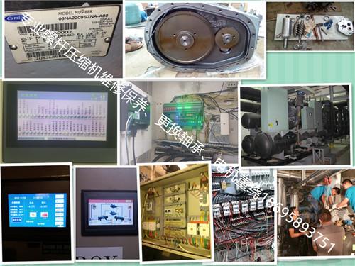 郑州中央空调配件厂家服务至上,品质如一