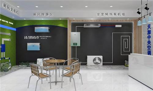 郑州天加中央空调厂家