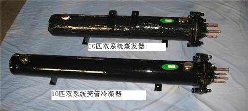 郑州中央空调配件价格