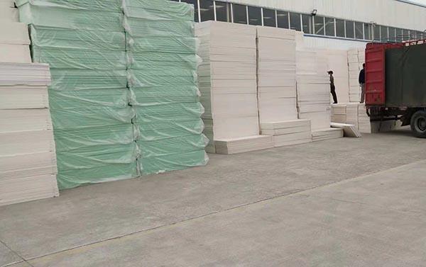 新万博里约manbetxXPS挤塑板生产