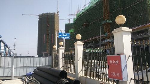 挤塑板合作案例-中国华西花样年.家天下