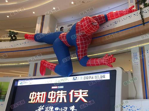 爬墙蜘蛛侠卡通气模_气模厂家