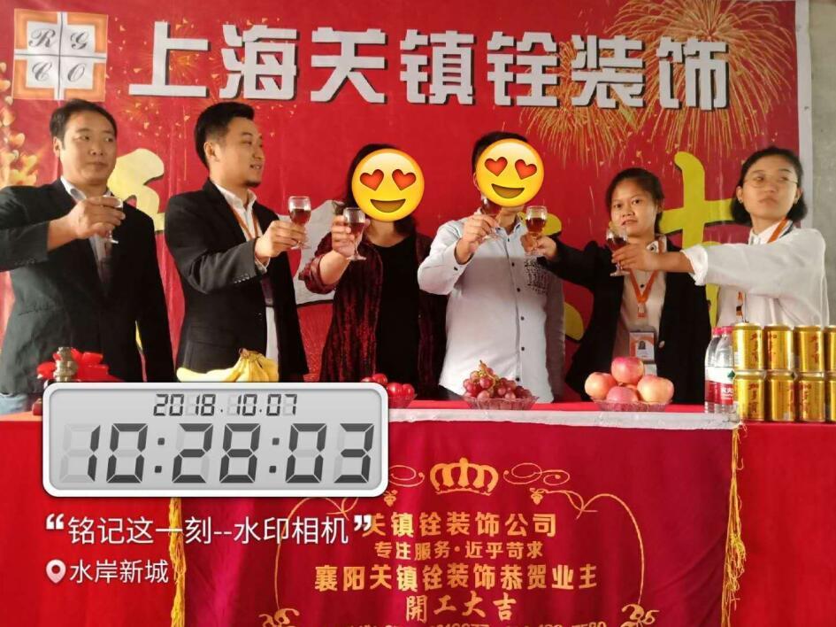 襄阳关镇铨室内装修设计公司