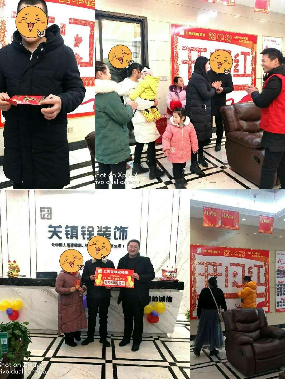 2019年襄阳关镇铨正月初八开门红开工签单双丰收