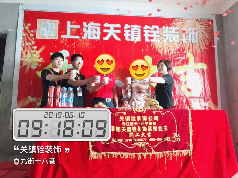 恭祝 九街十八巷樊女士新居开工大吉 [發][發][發]