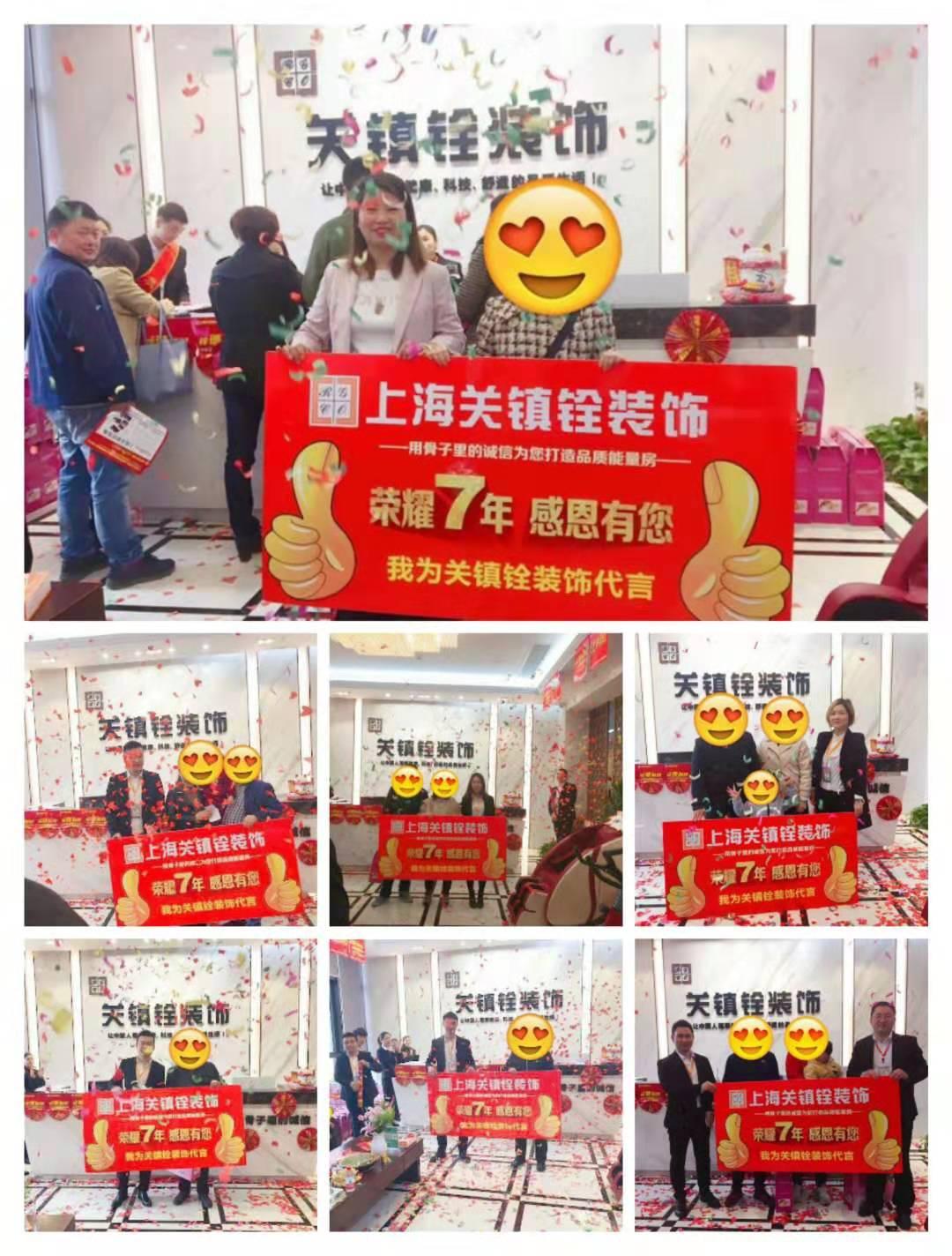 襄阳关镇铨周年庆活动现场