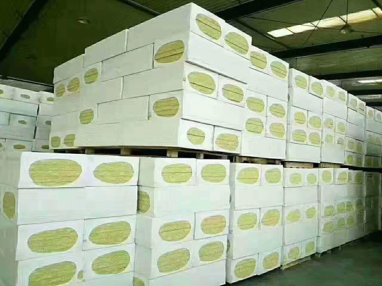 成都岩棉板是什么及其用途是什么?