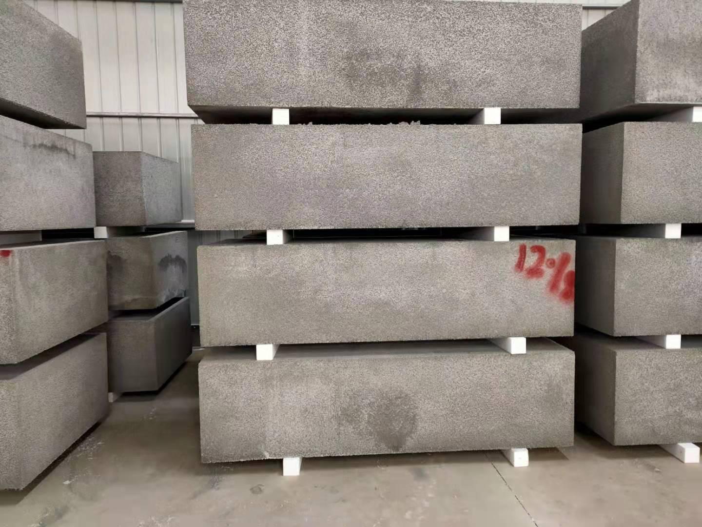 不燃型膨胀聚苯乙烯保温板(颗粒型)
