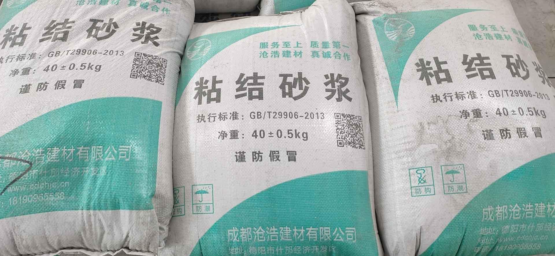 四川粘结砂浆生产