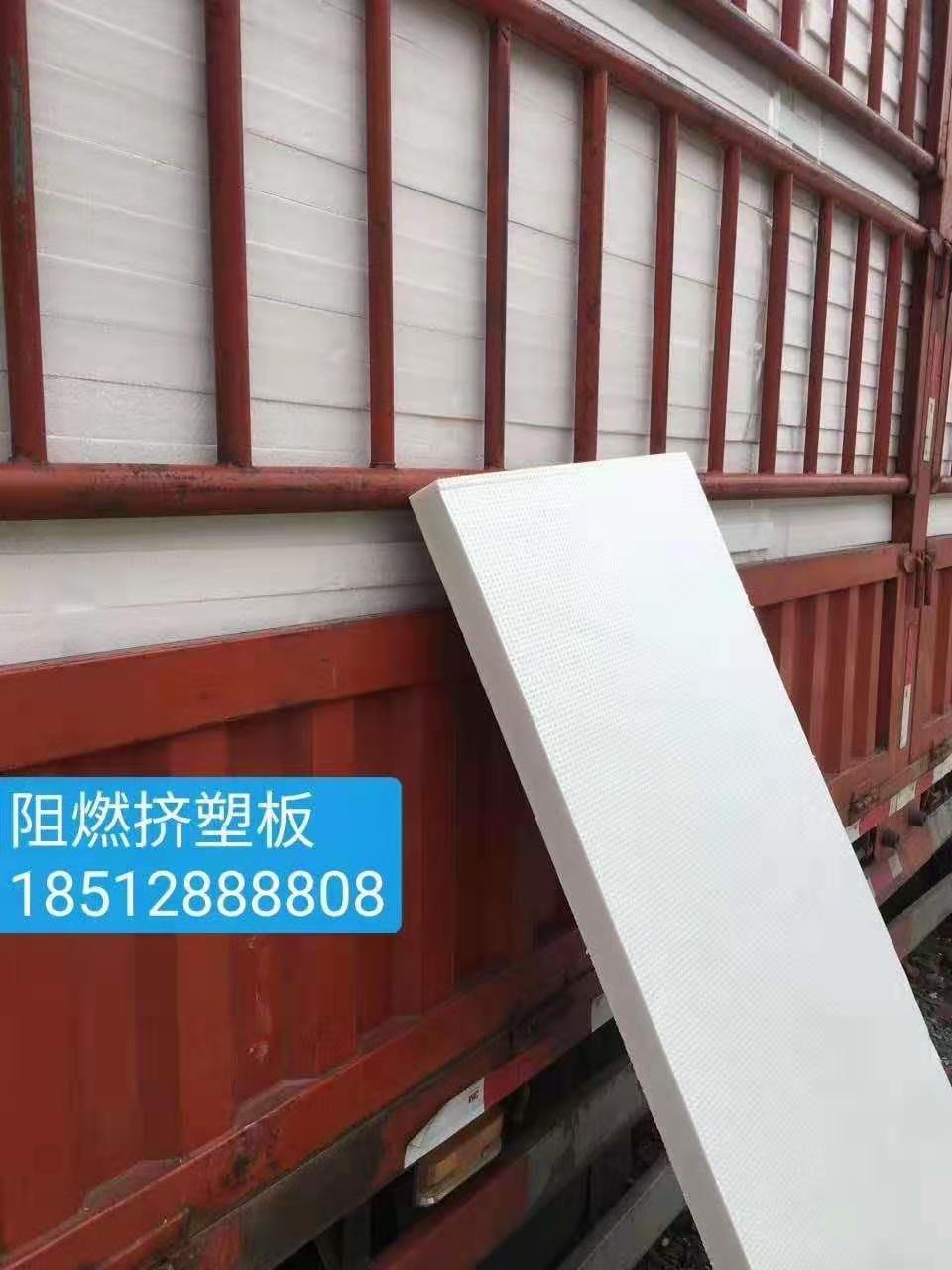 四川阻燃挤塑板生产